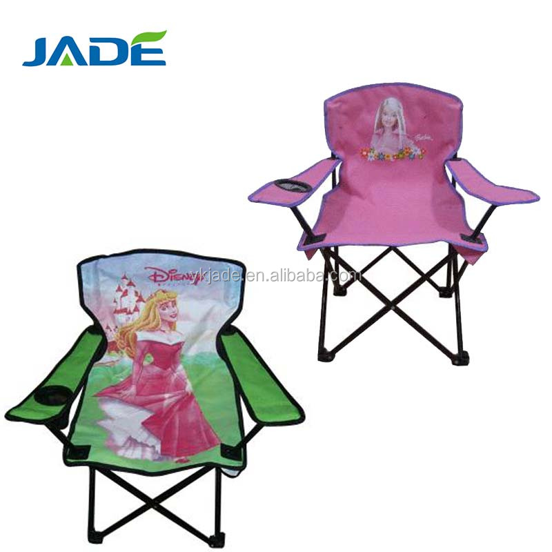 child camping chair lawn covers home depot cartoon children beach comfortable folding kids