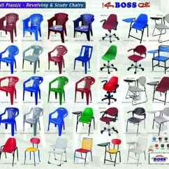 Stool Chair Price In Pakistan Black Bar Chairs Moulded Furniture Buy Plastic Table Babyfurniture
