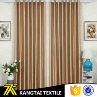 Gold Color Blackout Embossed Curtain Design Window For ...