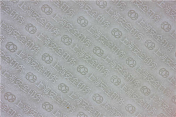Watermark Paper,Watermark Security Paper,Security Paper