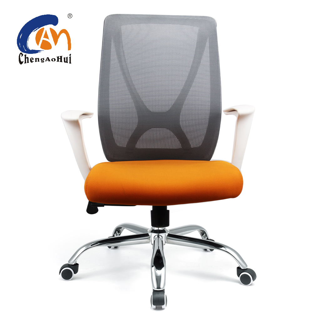 Pink Office Chairs Good Price Swivel Director Pink Office Chair Made In China Buy Swivel Office Chair Swivel Chair Office Chairs China Product On Alibaba