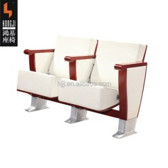Chair Design Patent Dog Protective Covers New Concert Hall By Automatic Tip Up For Theater