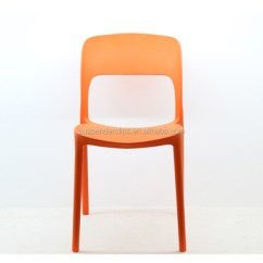 White Plastic Dining Chairs Folding Outdoor Rocking Chair Custom Italian Design Stackable Colorful In Malaysia