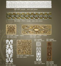 External Wall Decoration Moulding,Wall Decorative Moulded ...
