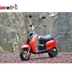 qwmoto 49cc 50cc 2 stroke mini gas scooter for kids [ 3216 x 3216 Pixel ]