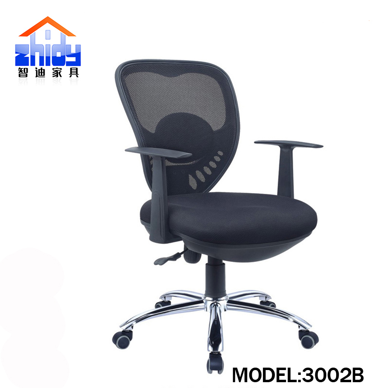 office chair price teen girl desk cheap popular plastic frame swivel in dubai buy