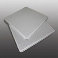 Aluminum Ceiling Clip-in Metal Ceiling False Tile - Buy ...
