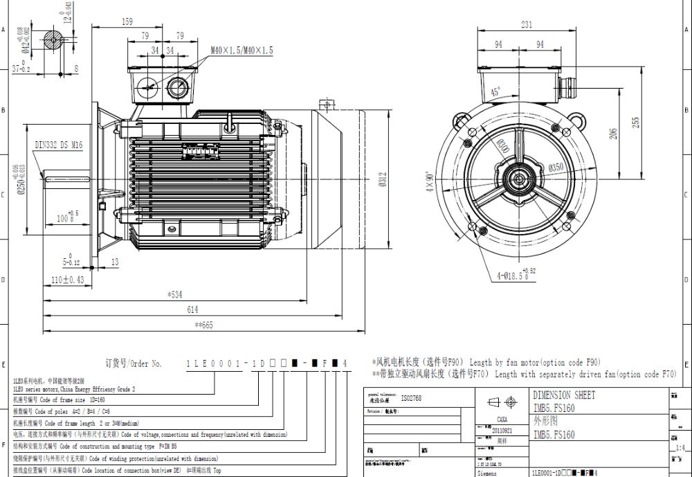 Siemens Motor 1le0003-1db23-3aa4 11kw 1470 Rpm Three Phase