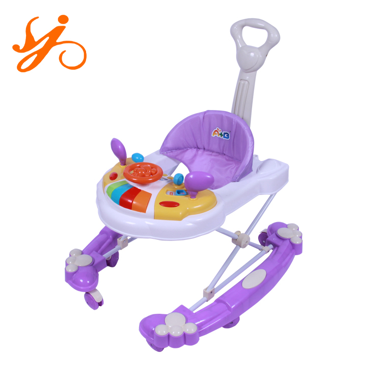 alibaba online first baby