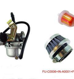 pz19 cable choke carburetor with air filter for 50cc 90cc 110cc chinese atv go kart roketa [ 1024 x 768 Pixel ]