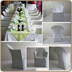 Wedding Chair Covers For Marble Patio Table And Chairs With Arms