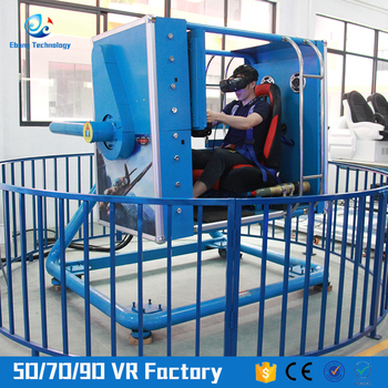 flight simulator chair 360 wicker round high tech vr rotation the new funny world