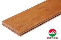 Cheap Bamboo Flooring Amazing Luxury Home Design