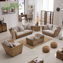 Wicker And Rattan Indoor Furniture