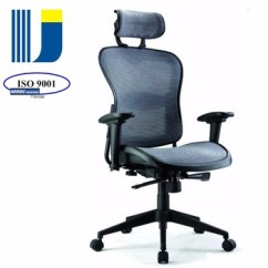 Office Chair With Headrest Wood Side Chairs Ergonomic Executive Task And Back Support 5889ax B