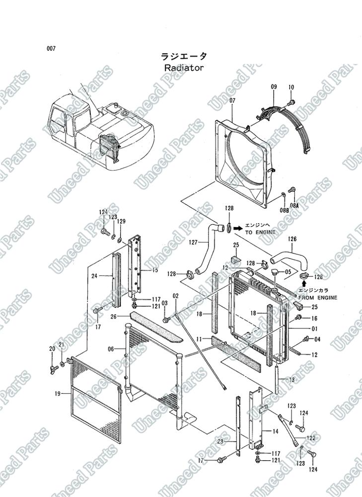 Aluminum Hydraulic Oil Cooler For Hitachi Ex200-2
