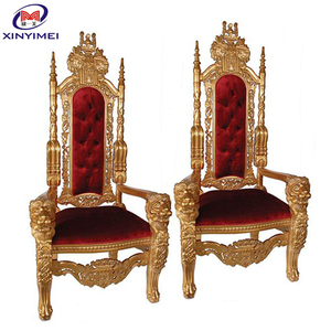 chair king houston distribution center bassett leather and ottoman cheap throne wholesale suppliers alibaba