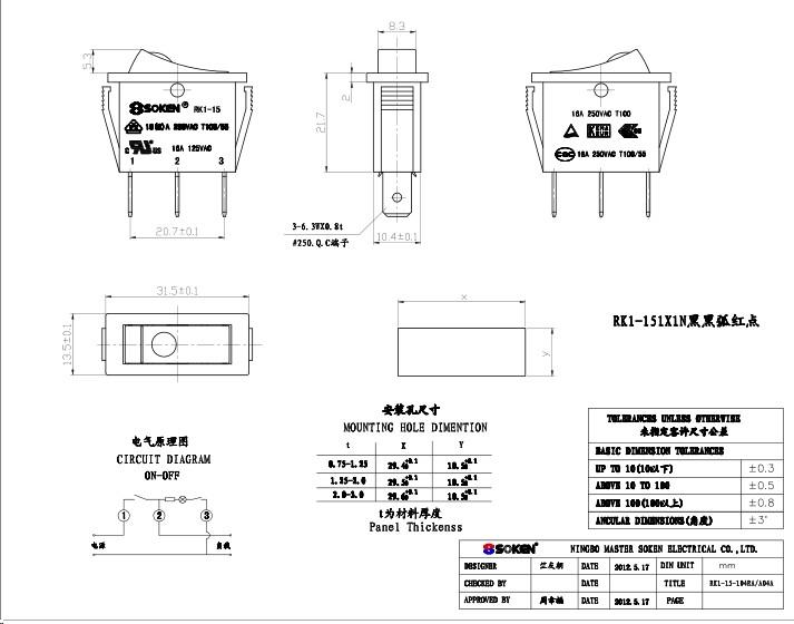 Rk1-15 Radiator Heater Switch/ Indicator Power Rocker