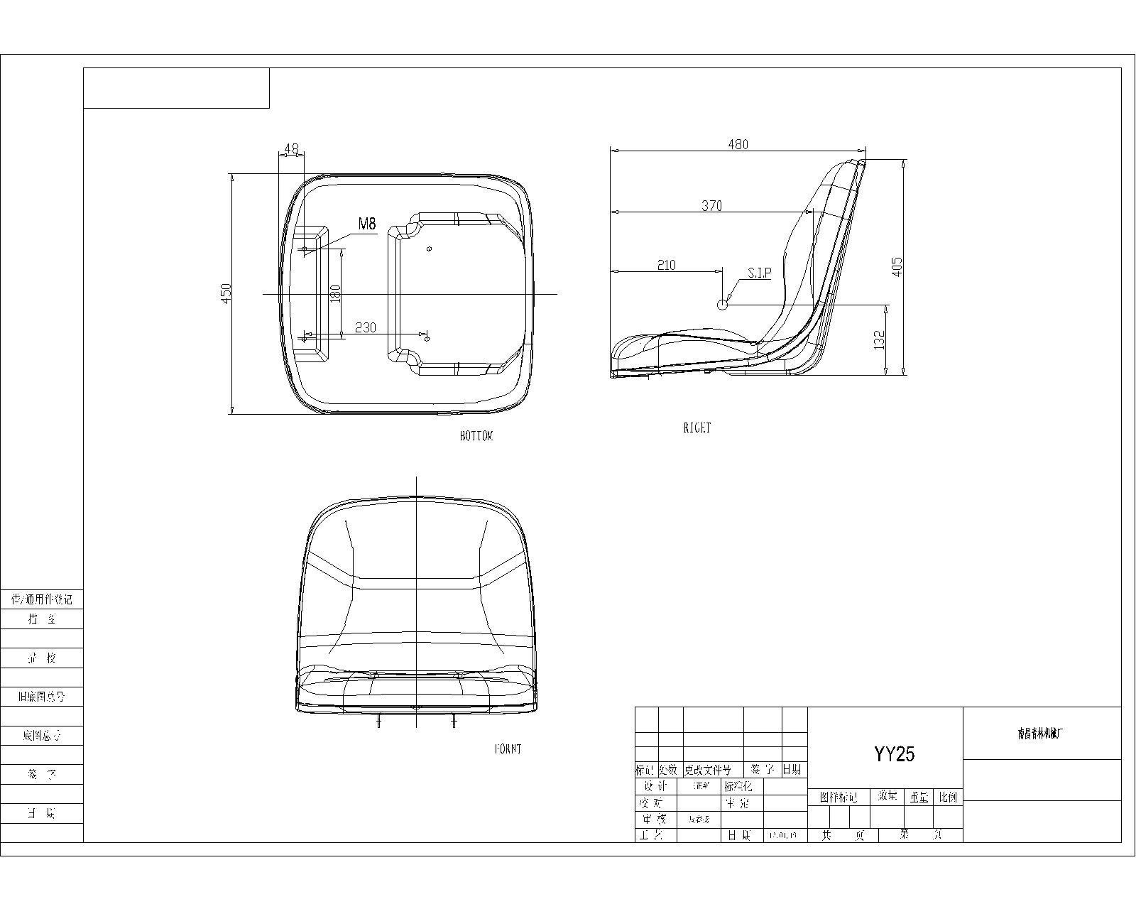 Mitsubishi Tractor Parts Durable Pvc Garden Mower Seat
