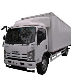2018 new product isuzu nqr truck for sale view isuzu 700p truck isuzu product details from wealside intellectual technology co ltd on alibaba com [ 1000 x 1000 Pixel ]