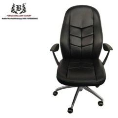 Ergonomic Chair Dimensions Eames Wire Seat Pad For Children Furniture Guangzhou Office Bf 8917a 2