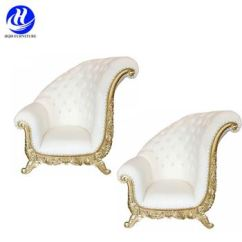 Baby Throne Chair Office Chairs Lumbar Support Best Wedding Design For Dining Room Buy