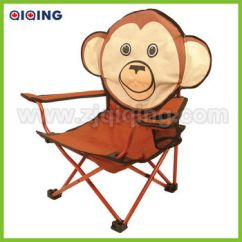Child Camping Chair Sleeper Ikea Cartoon Beach Kid Folding Hq 2002z