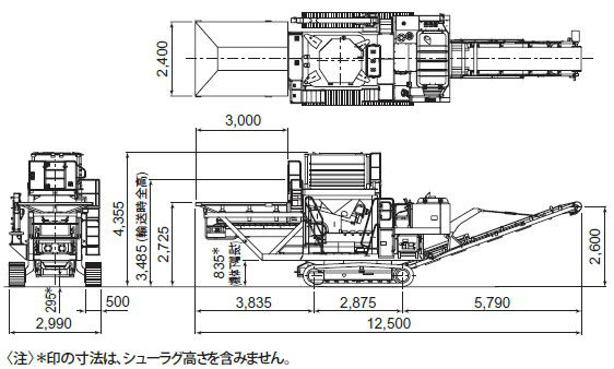 Hitachi Sr-g2000 Used Soil Recycling Machinery Japanese