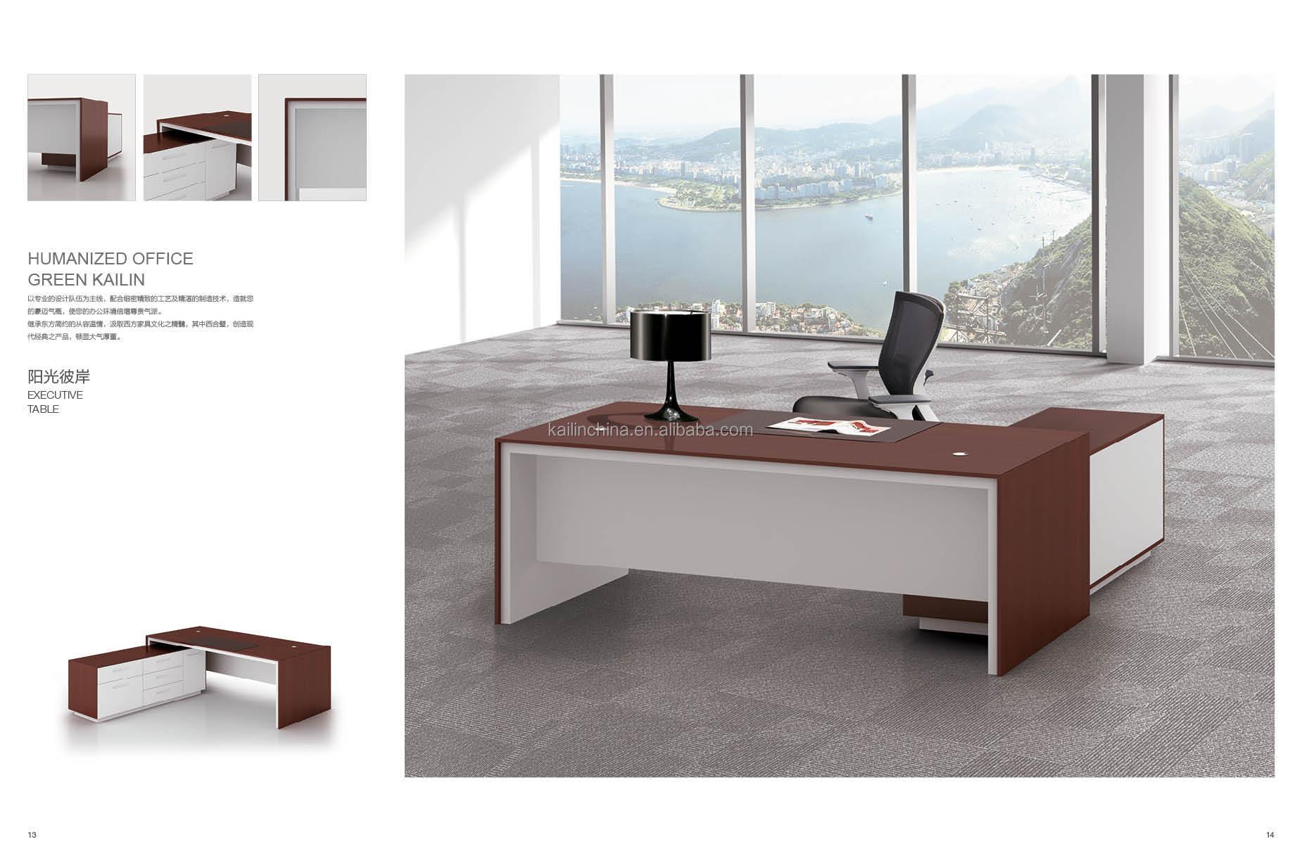 2017 Popular Modern Design Veneer Finished Office