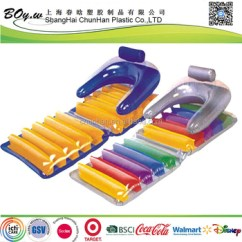 Pool Chair Floats Target Graco Contempo High Reviews Supplier Eco Friendly Hot Sales Oem Rainbow Beach Pvc Folding Inflatable
