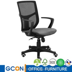 Revolving Chair Rate Covers Halifax Alibaba Stock Price Comfortable Office Buy