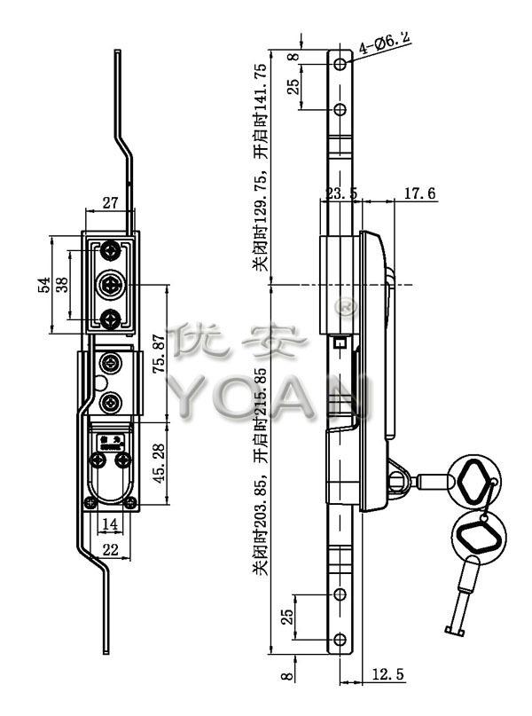 The Rod Lock High Class Lock Keys Electric Meter Barrel