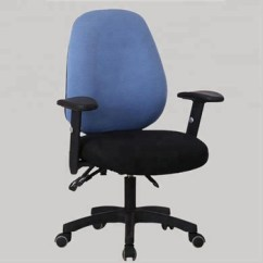 Throne Office Chair Car Seat Desk Conversion A09 Ergonomic Style Simple Design Adjustable Mesh For Working