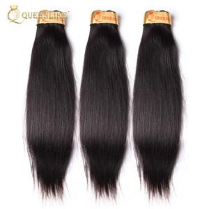 remi hair brazilian human