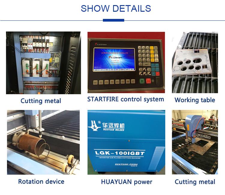 Plasma CNC Cutting Machine 4th Axis CNC Plasma Cutter with Rotary Device 2