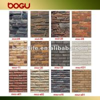 Paneles de pared decorativos de arte de piedra-Alicatados ...