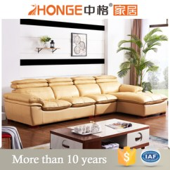 4 Seater Leather Sofa Prices Pads For Dogs Drawing Room Furniture L Shaped Low Price Real Corner Bed Set