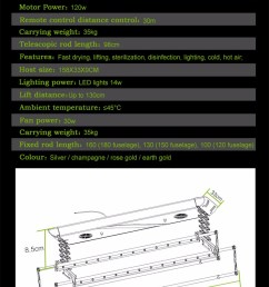 specialised in clothes drying wire clothes dryer machine electric ceiling clothes drying rack [ 750 x 1416 Pixel ]