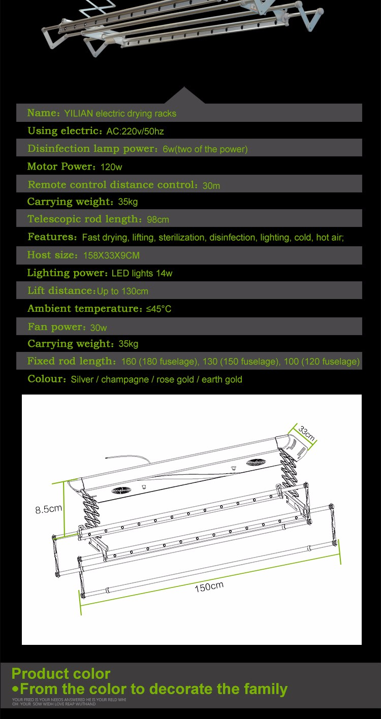 medium resolution of specialised in clothes drying wire clothes dryer machine electric ceiling clothes drying rack