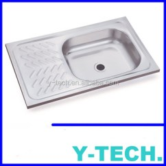 Cheap Kitchen Sink Ikea Remodel Cost Philippines Single Bowl Stainless Steel Yk7344ar