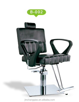 office chair ratings 2016 3 in 1 high ingenuity new hydraulic styling comfortable hairdressing antique barber for wholesale b 002