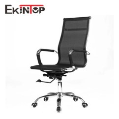 Executive Mesh Office Chair Indoor Chaise Lounge Chairs Best Work Plastic Staff Ergonomic For Foshan Furniture Manufacturer