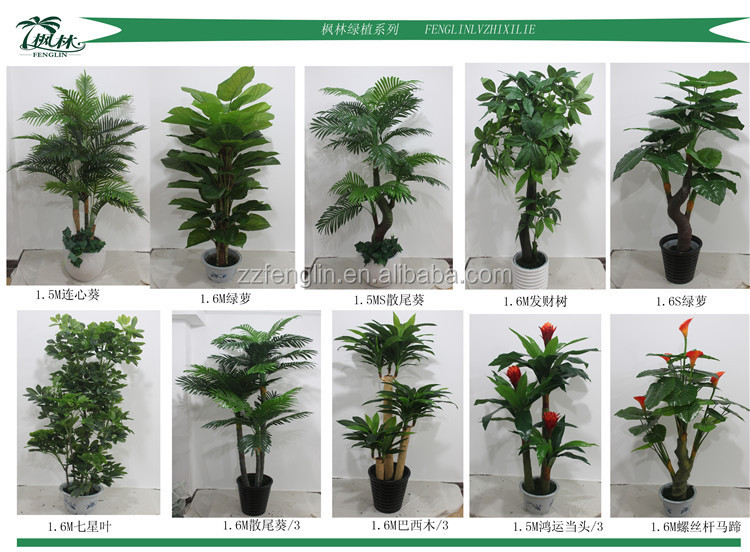 Factory Wholesale Fake Artificial Plant Tree For Indoor Home