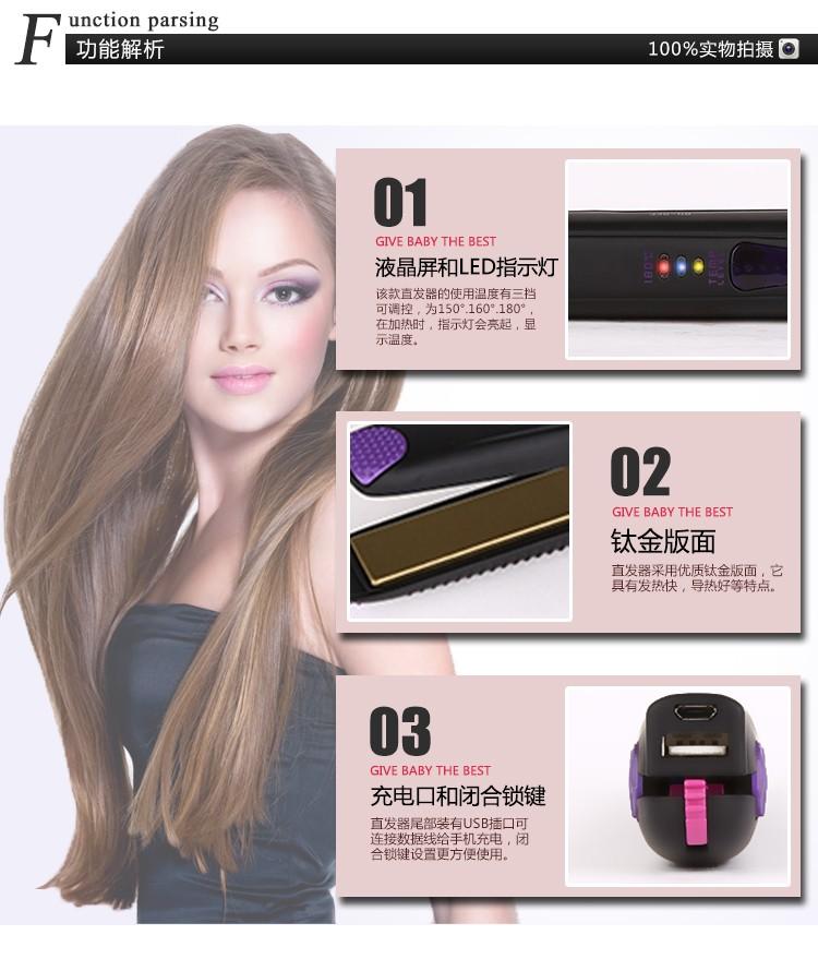Rechargeable Mini Hair Straightener Wireless Usb Hair Iron