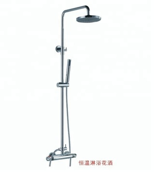 Bathroom Chrome Finish Brass Thermostatic Bath And Shower