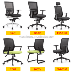 Swivel Chair Em Portugues Springs For Dining Chairs Office Component Spare Parts Componente De Silla Oficina
