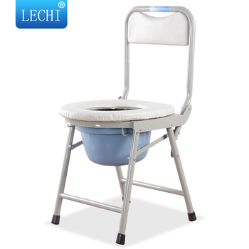 folding chair for bathroom best recliner sleeping home care disability products aluminum alloy commode toilet elderly people