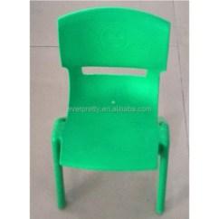 Toddler Chair Plastic Design Classics Price In Mumbai Kids Buy Product