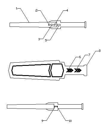 Vibrations et flashhand alerte détecteur de métal portable