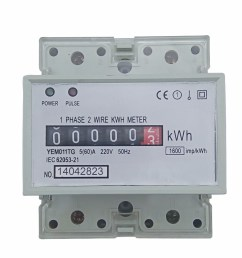 single phase din rail electronic analog energy meter [ 914 x 1000 Pixel ]